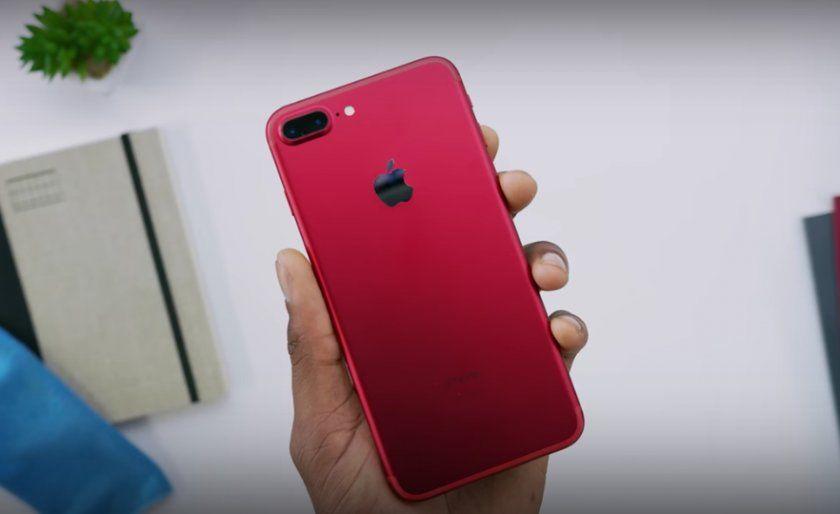 l 39 iphone 7 rouge d j d ball en vid o. Black Bedroom Furniture Sets. Home Design Ideas