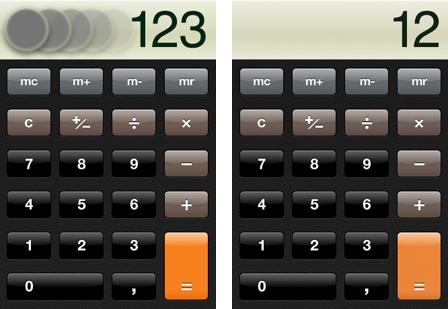 iphone facile supprimer un chiffre sur la calculette