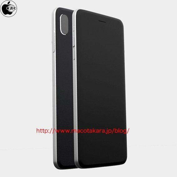 iphone 8 concept iphone 4 style vertical