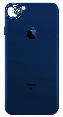 nouveau coloris bleu nuit pour l 39 iphone 7. Black Bedroom Furniture Sets. Home Design Ideas