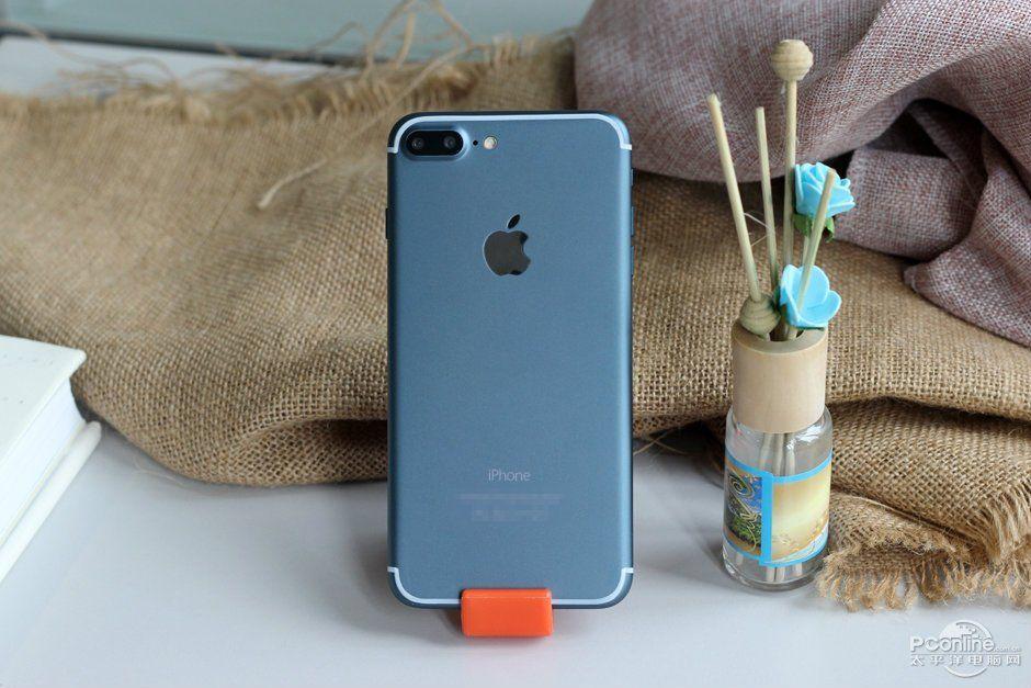 coque iphone 7 bleu nuit