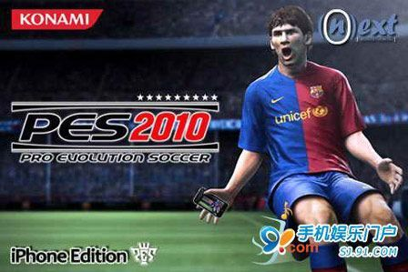 PES 2010 iPhone