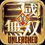 Dynasty Warriors 9 : le jeu prendra la forme d'un MMORPG
