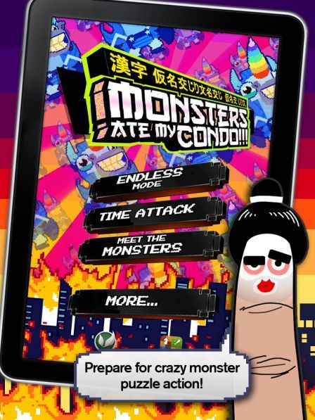 monsters-ate-my-condo-ipad