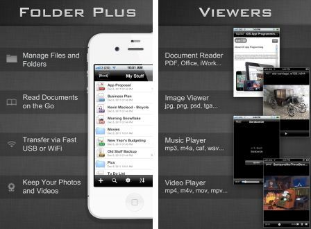 File manager folder plus app universelle 5 233 toiles 1 vote vo