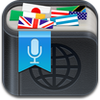 translator-pro-speech-translator-1